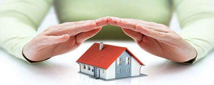 房屋裂缝鉴定标准