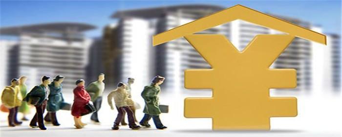 限价房五年后交易有限制吗