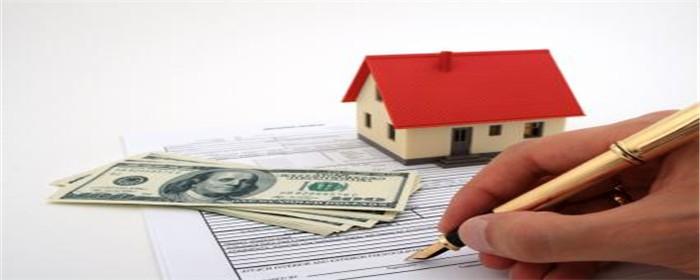 买房诚意金是什么意思