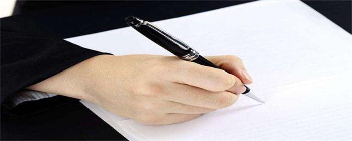 二手房面签时需要注意些什么