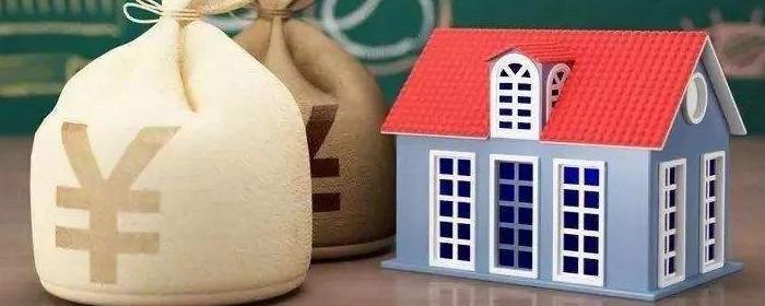 二手房贷款容易审批吗
