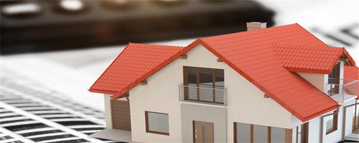 买二手房办理贷款需要提供什么资料