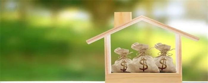集资房房产证明怎么开
