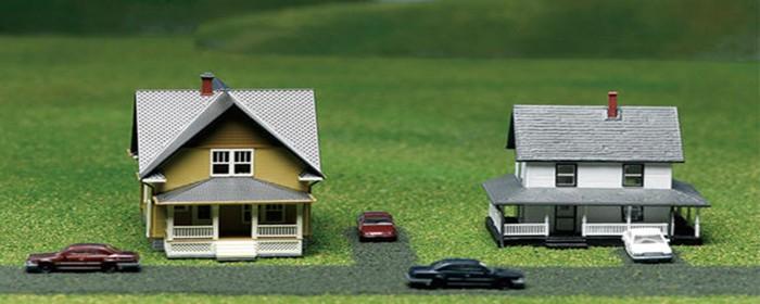 集资房房产证几个人名字