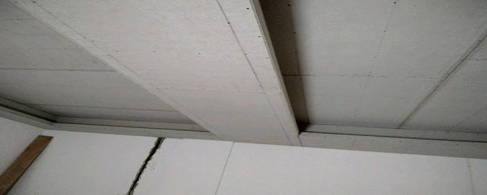 埃特板阁楼吊顶用什么材料