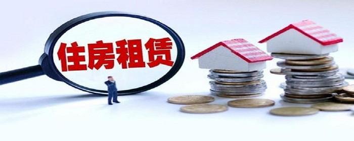 房屋租赁证是什么