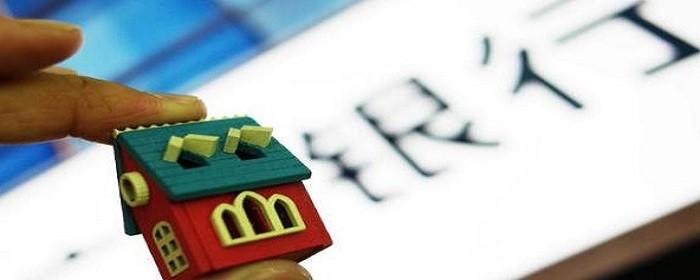 房贷还款计划怎么查