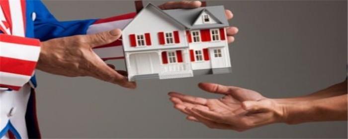 办房产赠与需哪些手续