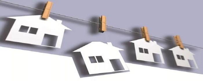 买商品房如何办房产证过户