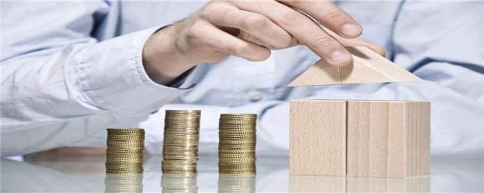 只有买房才能用公积金贷款吗