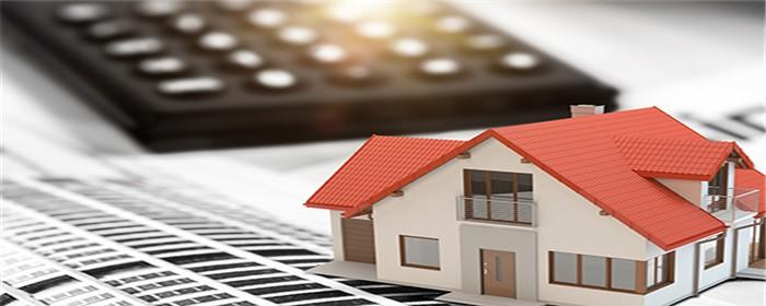 买二手房怎么贷款流程