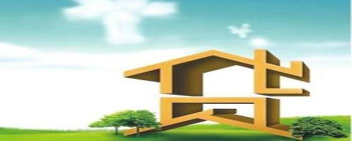 房屋产权证号在购房合同上是看哪里