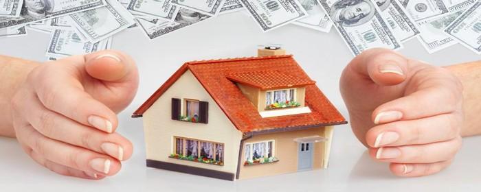 大产权的房子产权年限是多少