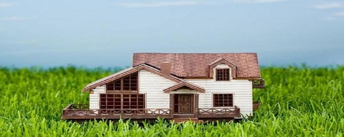 什么是《房屋租赁证》