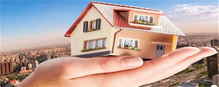 买房可以退契税吗
