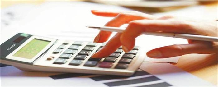 房贷会影响汽车贷款吗