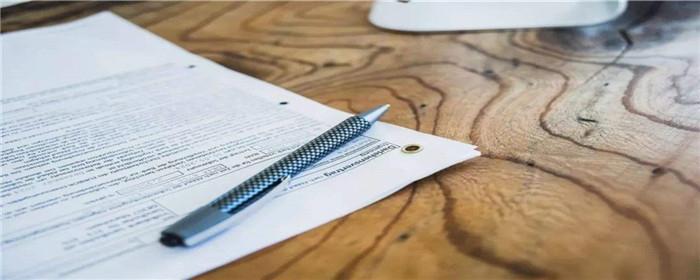 买房时怎么签订正式的购房合同