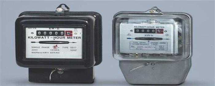 高压电表怎么算电量