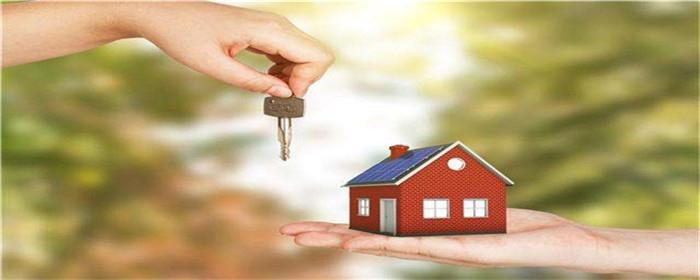 共有产权房贷款首付比例是多少