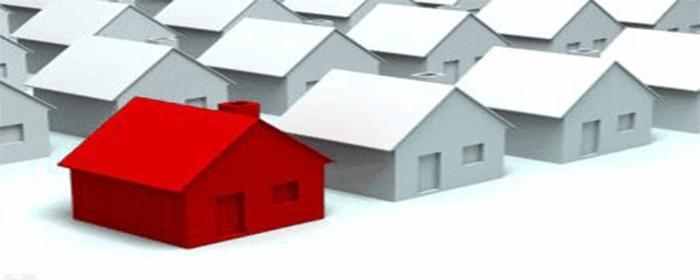 2021年小产权房的规定