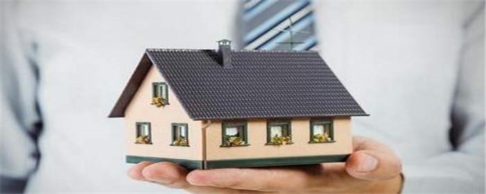 购房合同更名的风险有哪些