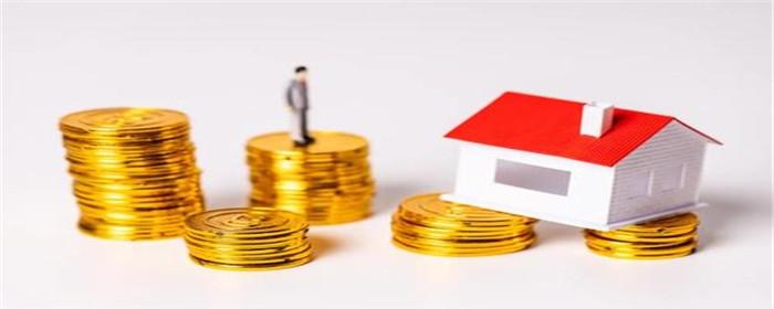 二套房和三套房的契税区别