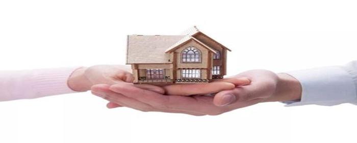 离婚房产分割补偿计算方法