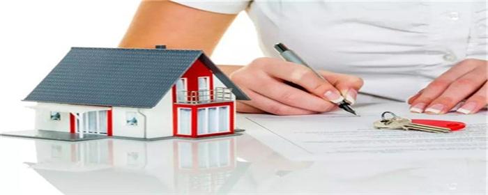卖房合同是否可以贷款