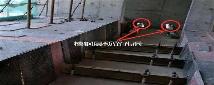 14层楼的槽钢层一般在第几层