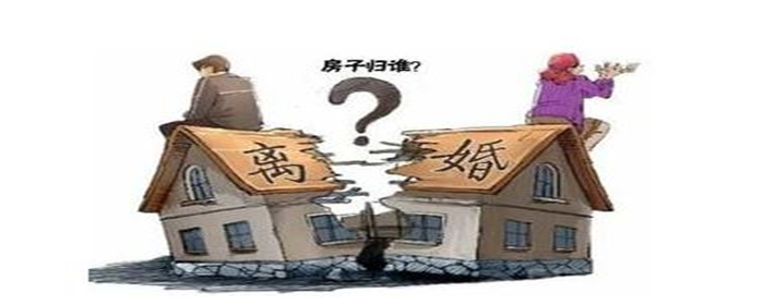 父母出首付买的房离婚怎么分
