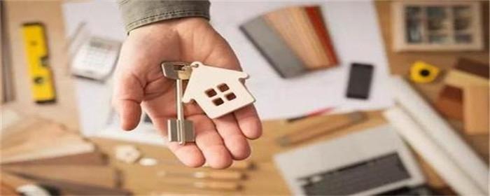 买房贷款征信查询方法