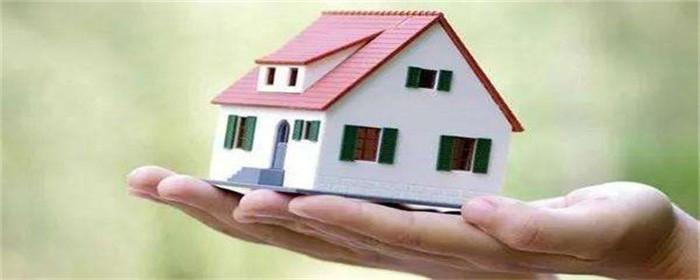 二手公寓可以贷款购买吗