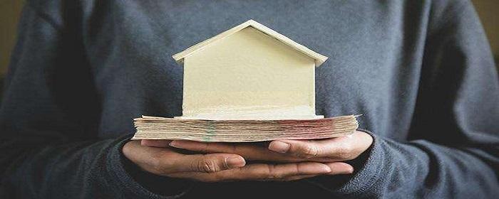 买房贷款后可以提前一次性还款吗