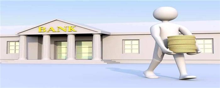 银行贷款买房的利率怎么算的