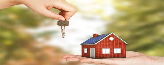 房产证抵押银行贷款条件是什么