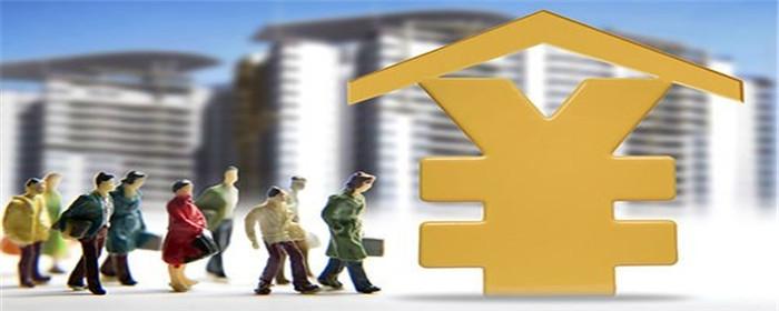 公证处摇号买房流程是怎么样的