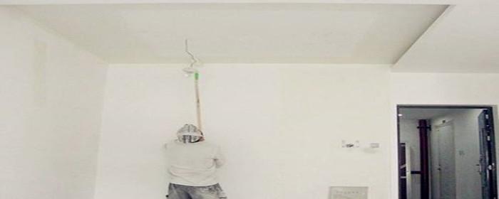 装修自己怎么刷白墙
