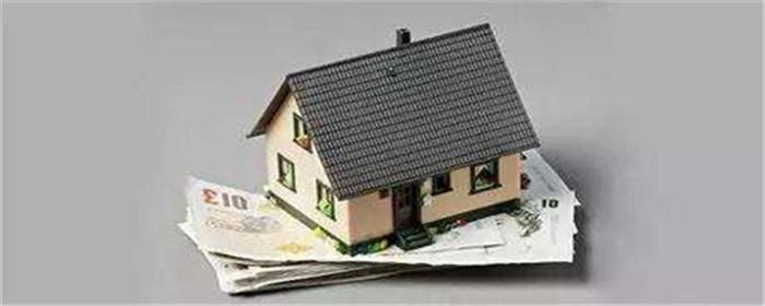 二手公寓房可以商业贷款吗