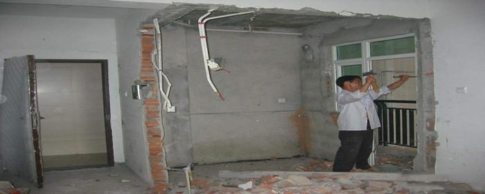 房屋装修拆改的注意事项有什么