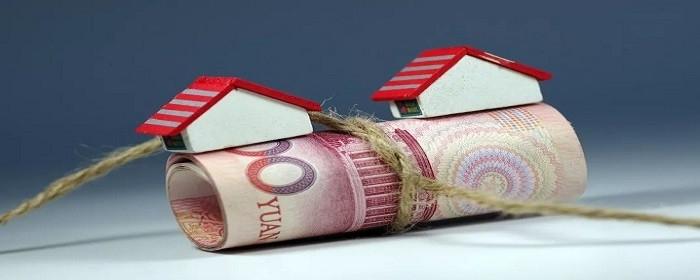 房贷还完后再买房算一套吗