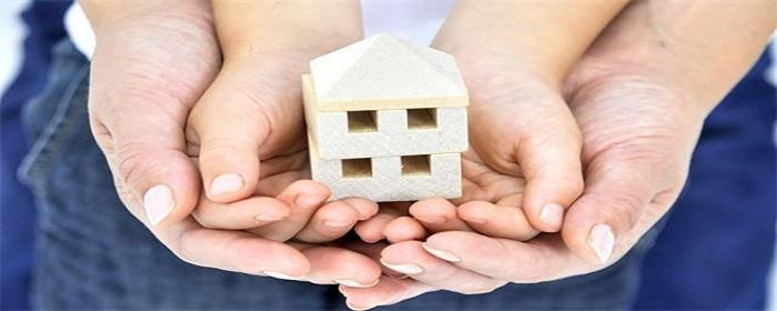 共同买房怎么贷款