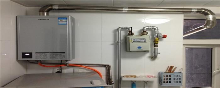 燃气热水器滴水是什么原因