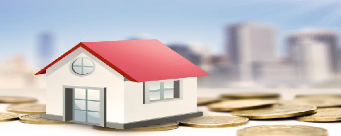 房产继承是否需要缴税