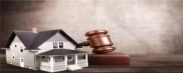 房产继承公证需要哪些材料