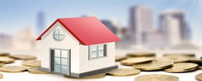 直系亲属过户房产可以提取公积金吗