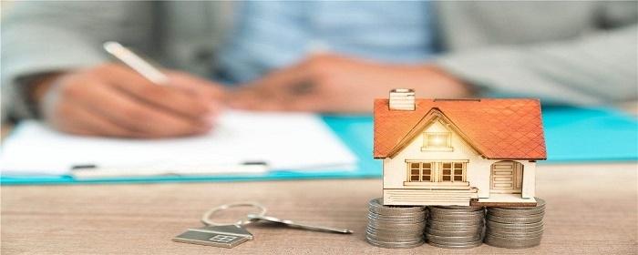 房子贷款需要什么条件