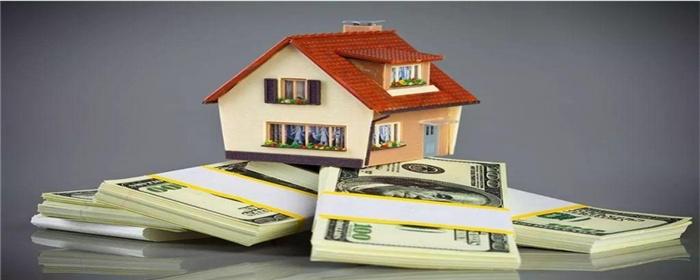买房子贷款注意什么
