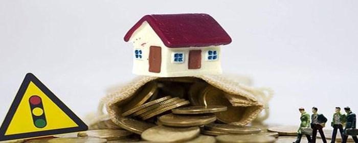 房子烂尾了房贷能停吗