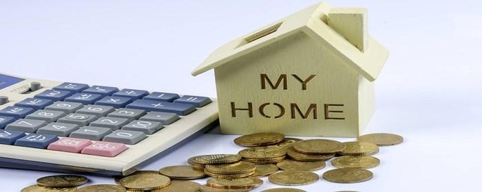 继承房产后再买房算首套房吗
