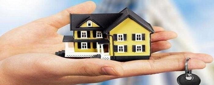 经济适用房申请可以贷款吗